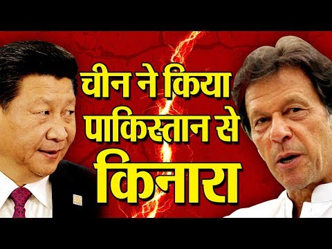 China Denied to Support Pakistan on Kashmir Issue   Opinion Post