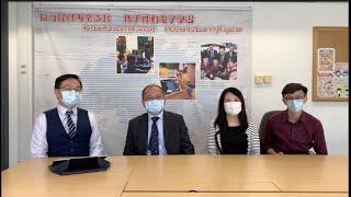 Publication Date: 2021-03-30 | Video Title: CoE 會客室第二十集:專訪元朗商會中學(一)——電子領導之