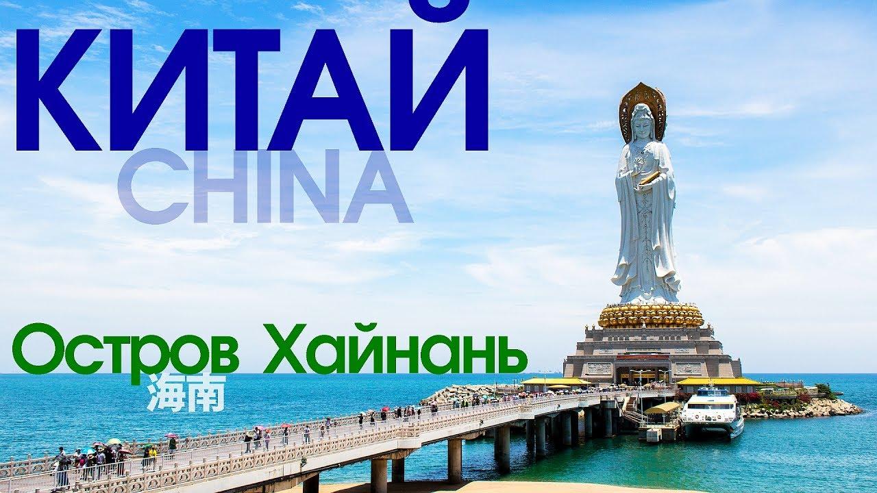 Китай картинки с надписями