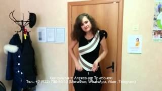 Востротина Елена (Челябинск): Мои штаны мне стали велики