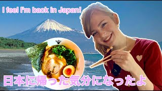 ロッテルダムに日本のおいしいラーメンを食べに行きました。