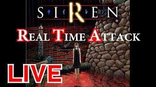 【RTA】初代SIREN(サイレン)トゥルーエンドタイムアタック #17 【SPEEDRUN】