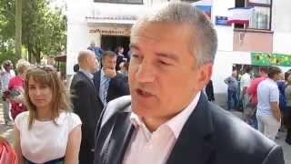 Аксенов о претензиях Украины за Крым