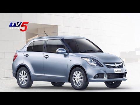 Maruti Swift Dzire | Price and Specifications | Speedometer | TV5 News