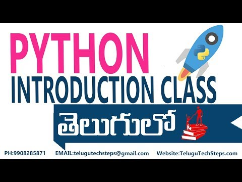 python-introduction-class-in-telugu-for-beginners-(2018)