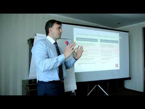 №1 Основные отличия Key Account Management KAM от стандартного подхода