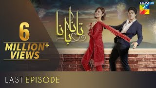Tanaa Banaa | Last Episode - Eid Special | Digitally Presented by OPPO | HUM TV Drama | 13 May 2021