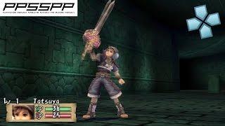 Brave Story: New Traveler - PSP Gameplay (PPSSPP) 1080p