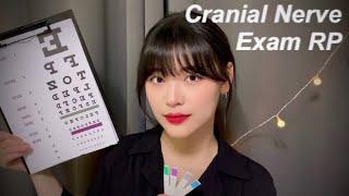 (SUB📎) 한국어ASMR   뇌신경검사 롤플레이 asmr ver.2   Cranial Nerve Exam Role Play asmr   korean asmr