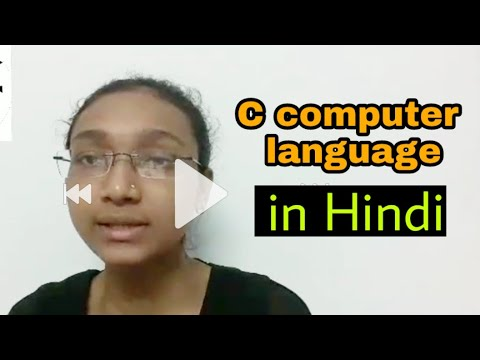 C computer programming language | in hindi | Nandini from DEEP EDUCATION