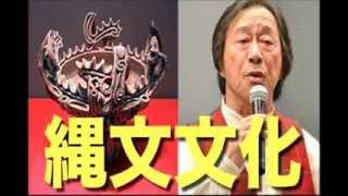 徳川末裔の方の「日本人の遺伝子」を、武田鉄矢・今朝の三枚おろしで語...