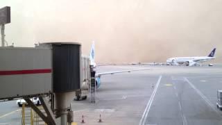 Sandstorm Riyadh Airport