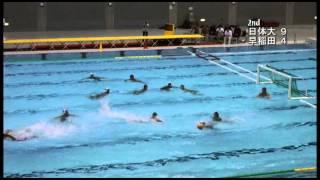 がんばれポセイドンJAPAN 第87回日本学生選手権 水球競技決勝 日体大 vs 早稲田