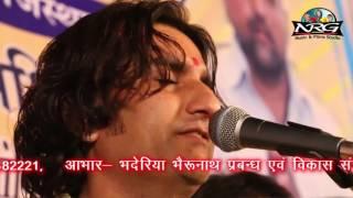 Prakash Mali Bhajan 2017 | Pyari Lage Maiya Ri Chundari Ri | Rajasthani Live Gaane Hd | Baba Nrg