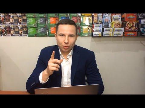 Как создать XML файл для Розетки и управлять товарами на маркетплейсах Украины?