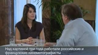 Депардье в роли Распутина россияне увидят на экранах этой осенью