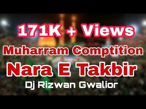Muharram Comptison Naara 2017 Diologe Mix ) Dj Rizwan Gwalior 8817725500