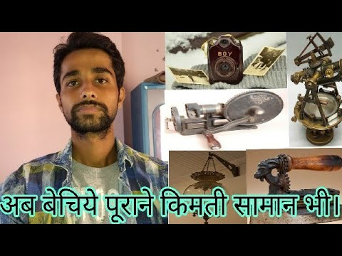 Sell very old Antique items in lacks
