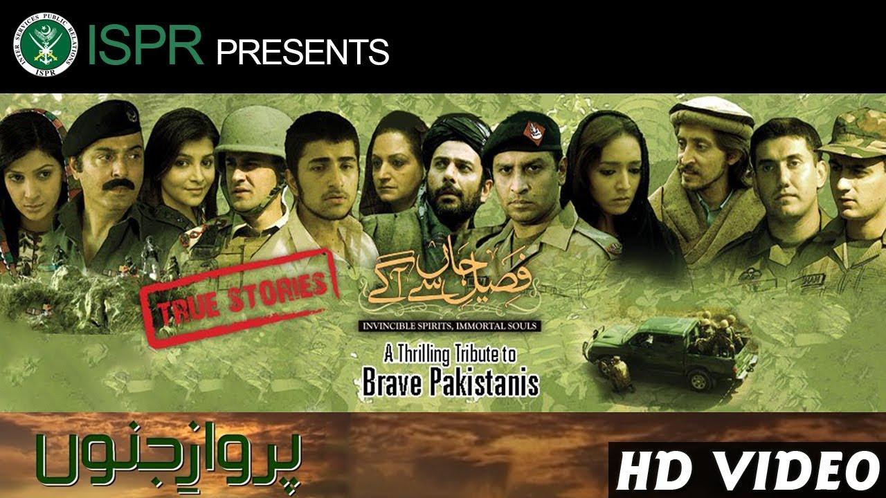 Faseel-e-Jaan Se Aagay - Parwaz-e-Junoon