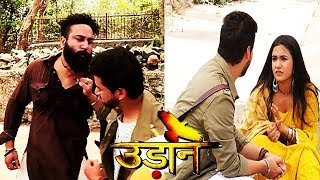 Serial Udaan 29th May 2018  Upcoming Twist  Full Episode  Bollywood Events