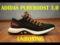 Adidas PureBoost Black/Burgundy Unbox With Lace Switched!