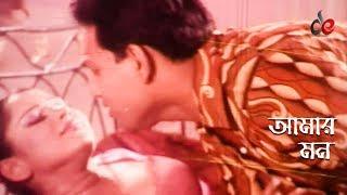 Bangladeshi Hot Video