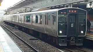 【博多駅・817系・区間快速】817系VT107+VN022区間快速大牟田行発車シーン