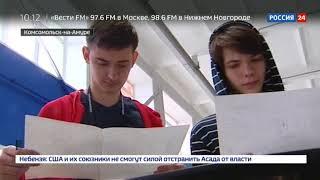 Отборочные соревнования в Комсомольске-на-Амуре