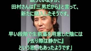 """田村正和「役者はもう十分」本誌女性自身に語った""""引き際の美学"""" 「最近..."""