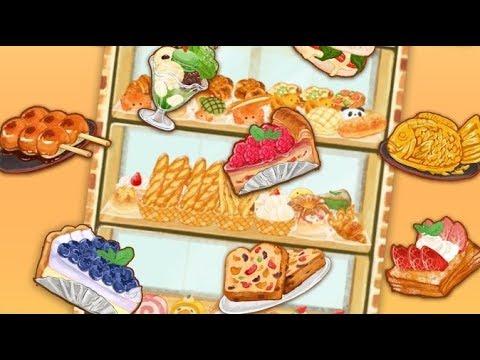 洋果子店ROSE~麵包店開幕了~ 全開發畫面!!  «殿堂甜品大師»