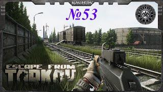 ◆Escape From Tarkov◆ №53...