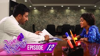 Peni Kurullo | Episode 12 - (2019-07-17) | ITN