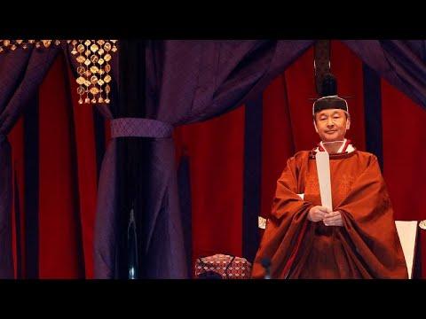 شاهد: اليابان تشهد تنصيب إمبراطورها الجديد  - نشر قبل 42 دقيقة