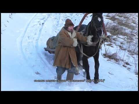 «Угрюм-река» - на этот раз в окрестностях Каменска снимали зимние сцены нового сериала.
