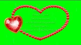 💕💕En Güzel Romantik Sevgi ve Aşk Sözleri Sevgiliye (Sesli ve Duygusal Müzik)💕💕