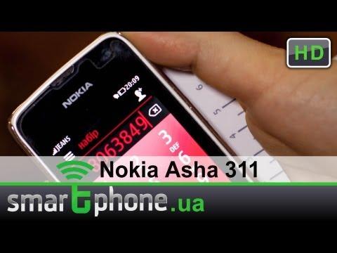 Nokia Asha 311 - обзор
