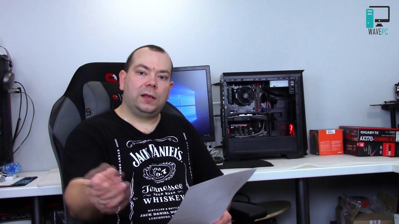 Komputer dla Widza z AMD Ryzen 5 i RX 570