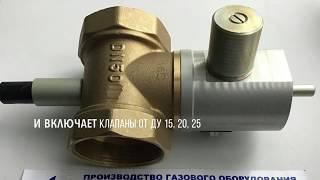 Автоматична Система контролю загазованості САФЗ-МК2