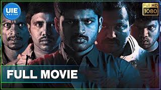 [101.43 MB] Metro Tamil Full Movie