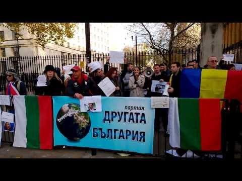 "bbb.bg-BULGARIA ONLINE, ""Stop Discrimination"" Dec 2013, Protest"