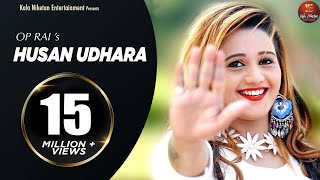 HUSAN UDHARA हुसन उधारा | Latest Haryanvi Song | Manjeet Panchal, NS Mahi | TR | Kala Niketan