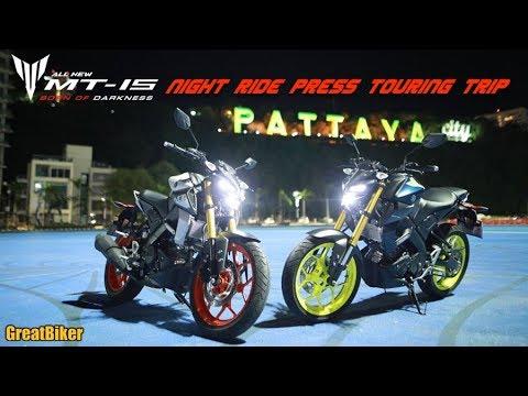 ควบ All New Yamaha MT-15 รถเนกเกตที่กำลังมาแรง ลุย Yamaha Night Ride Press Touring Trip!!!