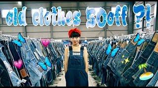 Vlog(📖)古着の倉庫🌴西海岸に行ってきたっ!