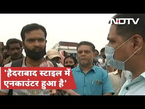 Vikas Dubey की मौत पर बोले लोग- ये Hyderabad स्टाइल में Encounter