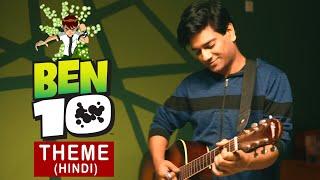 Ben 10 Theme Song In Hindi - Hanu Dixit | 1 Minute Music