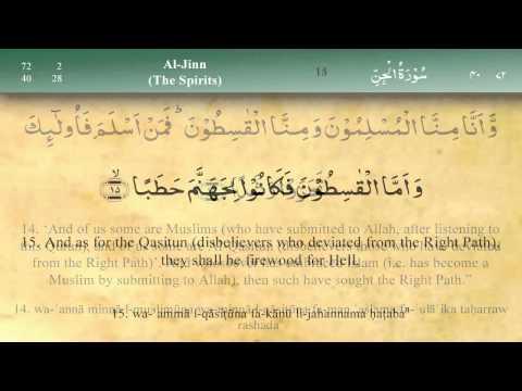 072   Surah Al Jinn by Mishary Al Afasy (iRecite)