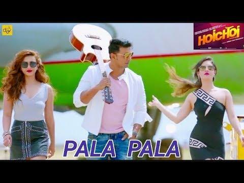 Pala Pala Video Song   Hoichoi Unlimited  ...