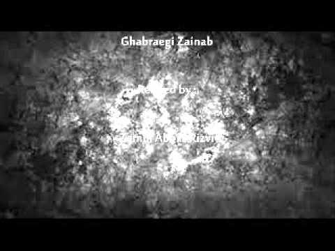 Ghabrae gi Zainab by Zamin Abbas Rizvi