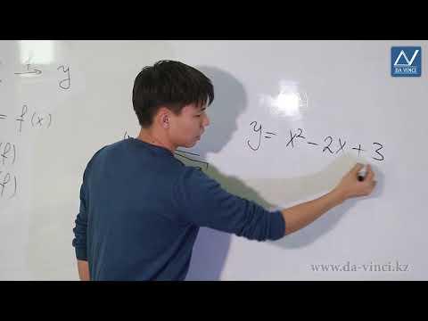 Видеоурок определение числовой функции и способы ее задания 10 класс