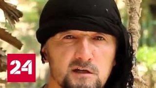 Новым военным главарем ИГ стал Гулмурод Халимов